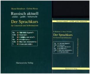 Der Sprachkurs für Unterricht und Selbststudium, m. DVD-ROM (Version 7.0.0.3)