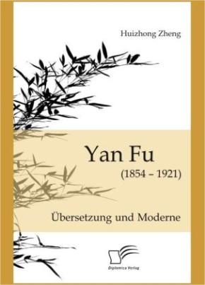 Yan Fu (1854-1921)