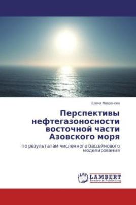 Perspektivy neftegazonosnosti vostochnoy chasti Azovskogo morya