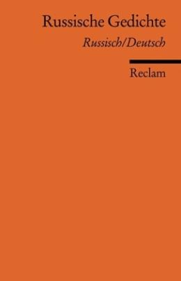 Russische Gedichte, Russisch/Deutsch
