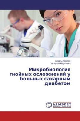 Mikrobiologiya gnoynykh oslozhneniy u bol'nykh sakharnym diabetom