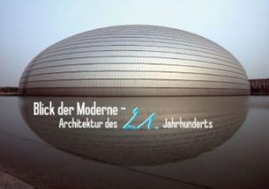 Blick der Moderne Architektur des 21. Jahrhunderts (Tischaufsteller DIN A5 quer)