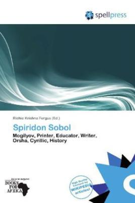 Spiridon Sobol