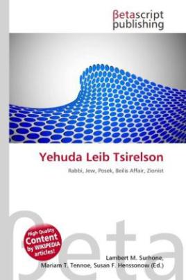 Yehuda Leib Tsirelson