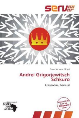 Andrei Grigorjewitsch Schkuro