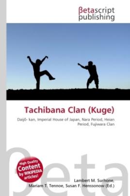 Tachibana Clan (Kuge)